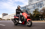 NMAX 125 2021 : gamme Urban Mobility 2021, une nouvelle ère commence