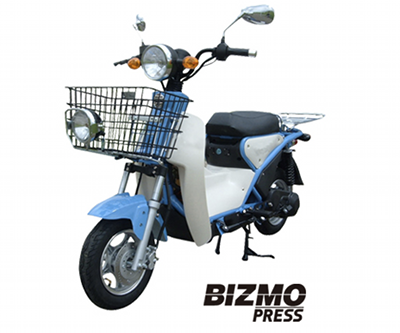 Terra Motors : Bizmo Press
